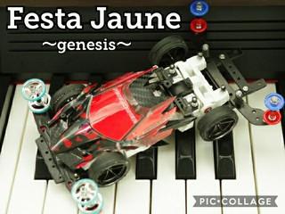 FestaJaune ~genesis~