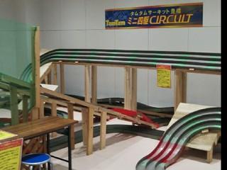 タムタムサーキット豊橋(制限付走行可能)