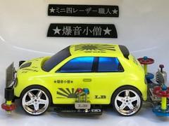 ホンダe・公式レース用★レーザー刻印仕様 完成