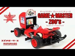ゲームマスターZ90's