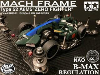 MACH FRAME Type52 ZERO FIGHTER
