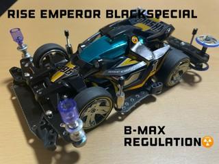 MA RISE EMPEROR BLACK SPECIAL