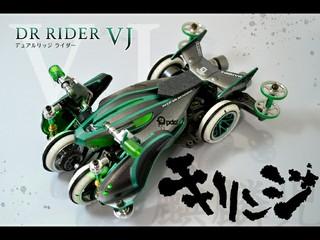 DR RIDER VJ -キリンジ-