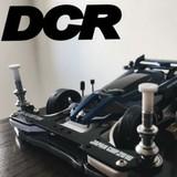 DCR  使い
