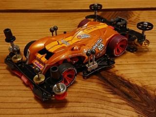 Copperfang B-MAX 'Super Rigid'