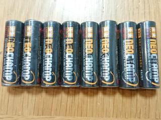 電池ペアリング