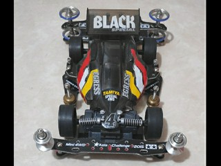 Egress Black Special Evo..