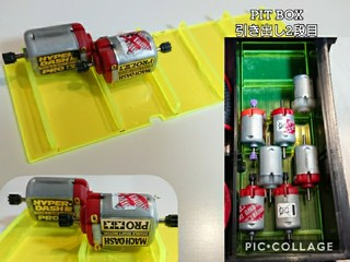 Motor Storage Concept~for Pit Box~