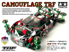 Camouflage TRF
