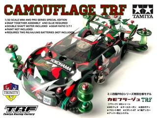 Camouflage TRF