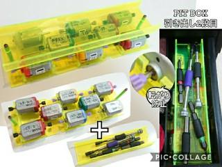 Motor Storage ~for Pit Box~