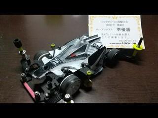 ロックオン ミニ四駆大会準優勝