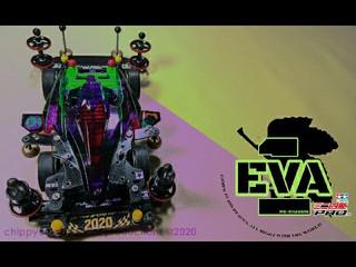 EVA-01 MSフレキ