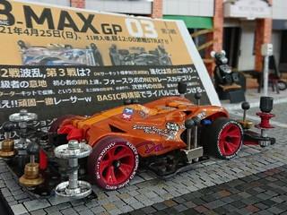 Copperfang B-MAX 'Narrow'