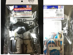 バンキッシュJr ボディセット 2015年ミニ四駆ステーション限定