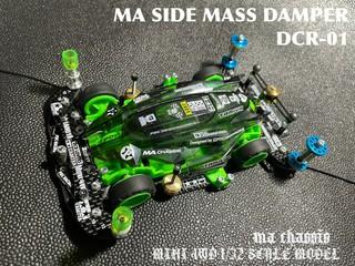 MA DCR-01