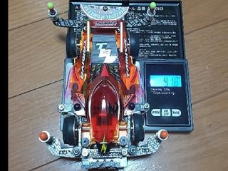 TS2-Burning4th