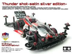 Thunder shot-Satin silver edi-