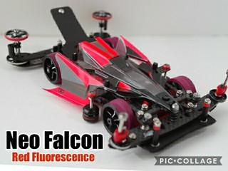 Neo Falcon~Red Fluorescence~