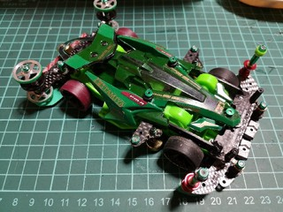 Avante Mk.3 Verde