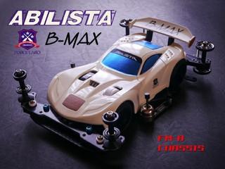 アビリスタ B-MAX