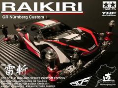 RAIKIRI GR Nürburgring custom
