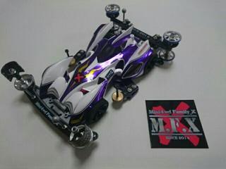 【S2】[次男マシン]シャイニングスコーピオンP Ver.Ⅲ
