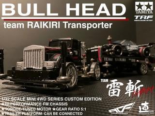 BULL HEAD team雷斬軍団 Transpoter