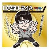 DASH-24A