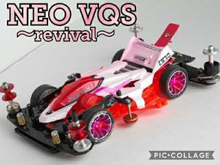 NEO VQS~revival~