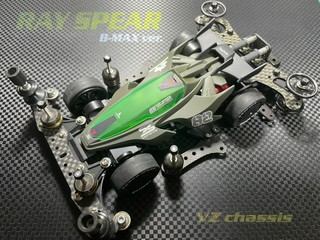 RAY SPEAR B-MAX ver.