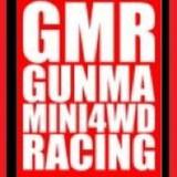 GMR群馬ミニ四駆レーシング
