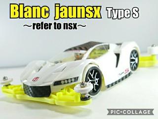 Blanc  Jaunsx Type S