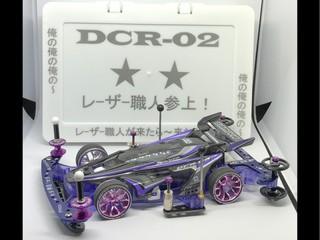 DCR02デクロス ブラックスペシャル・レーザー刻印仕様