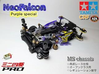 [CRF]NeoFalcon 紫.ver
