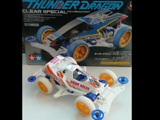 THUNDER HAWK vs chassis