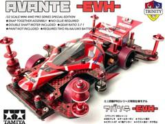AVANTE -EVH-