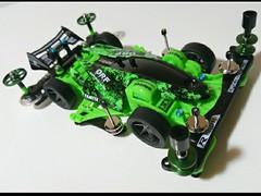 デュアルリッジ ORF GreenSP [FMA]