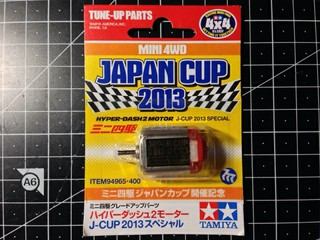 94965 JAPAN CUP 2013 Special Motor