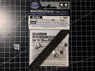 95065 HG Carbon Reinforcing Plate