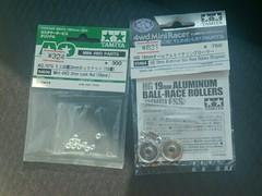 19mmオールアルミベアリングローラー   ロックナット