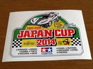 ジャパンカップステッカー