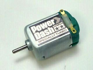 パワーダッシュモーター 15317