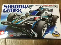 Shadow shark