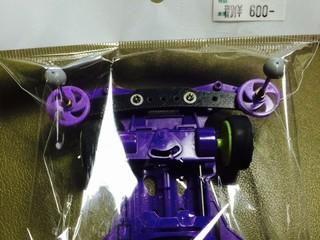 紫VS!!!!!
