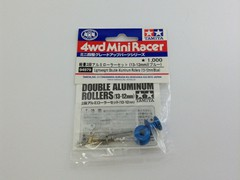 軽量2段アルミローラーセット (13-12mm)(ブルー)