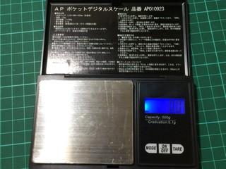 AP ポケットデジタルケース